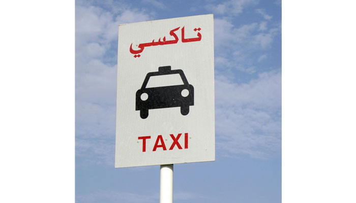 Taxischild Abu Dhabi