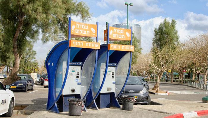 Parkticketautomaten in Tel Aviv