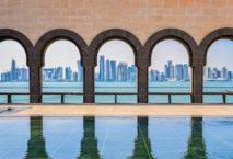 E-Visum für Katar erhältlich. Foto: iStock
