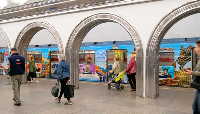Akademicheskaya Metro Station in St. Petersburg. Foto: iStock