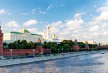 Russland ändert Visa-Service. Foto: iStock