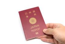 Japaner haben visafreien Zugang zu 189 Destinationen weltweit. Foto: iStock