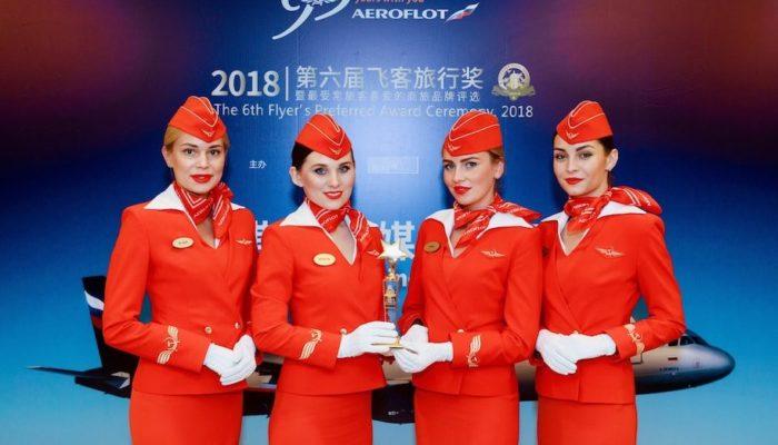 Vier Flugbegleiterinnen der Aeroflot