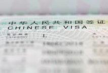 Chinesisches Visum; Foto: iStock.com/Toa55