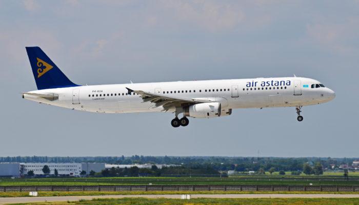 Air Astana startet 2020 die Strecke Almaty-Paris. Foto: iStock.com/turbo83