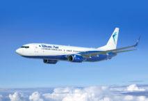 Die private Airline Blue Air startet im Sommer 2020 die Verbindung München-Bukarest. Foto: Blue Air